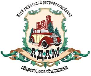 Logo-300x252